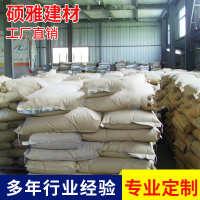 厂家直销杭州专业保温板防水砂浆 混凝土无机聚合物防水砂浆批发