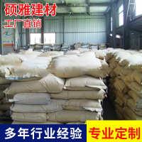杭州厂家专业供应优质水泥色勾缝剂