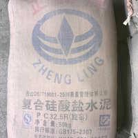 批发建材专用正菱P.C32.5水泥