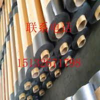 厂家供应高导热石墨纸 柔性石墨纸 耐高温超薄石墨纸石墨纸垫片