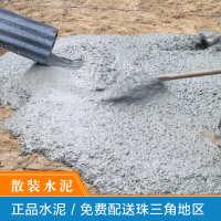 散装广英水泥价格 普通硅酸盐425水泥 厂家直供广英牌水泥