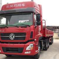 货车国内运输 专业承接货物运输