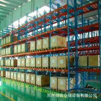 【重型货架】仓储货架 厂家直销 物流仓库托盘货架1000kg/层可定