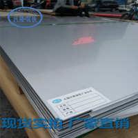 张浦304不锈钢板加工定制 304不锈钢板易加工延展延伸冲压