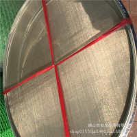 304不锈钢标准筛 分样筛 面粉筛 中药筛  实验室用小型振动筛