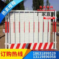 直销临边护栏 安全护栏 泥浆池栏杆 防护网 基坑护栏 多种类特价