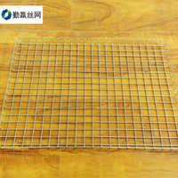不锈钢网框托盘网 可定制多规格点焊托盘 烧烤网镀锌托盘厂家直销