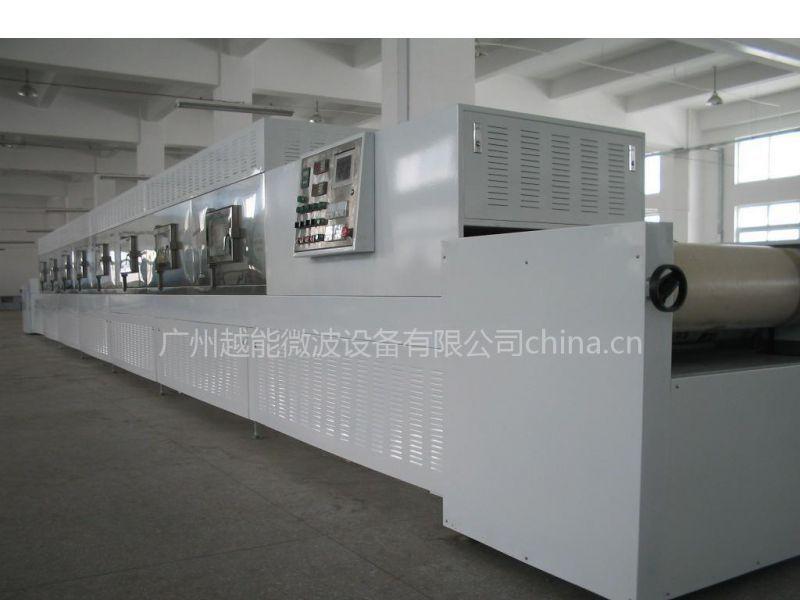 供应微波化工干燥设备