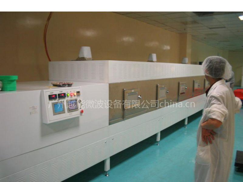 供应供应微波综合食品干燥杀菌设备