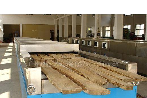 供应微波木材干燥机