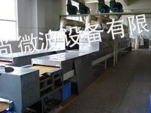 供应微波菊花干燥杀菌设备