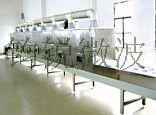 供应微波香精香料干燥杀菌机