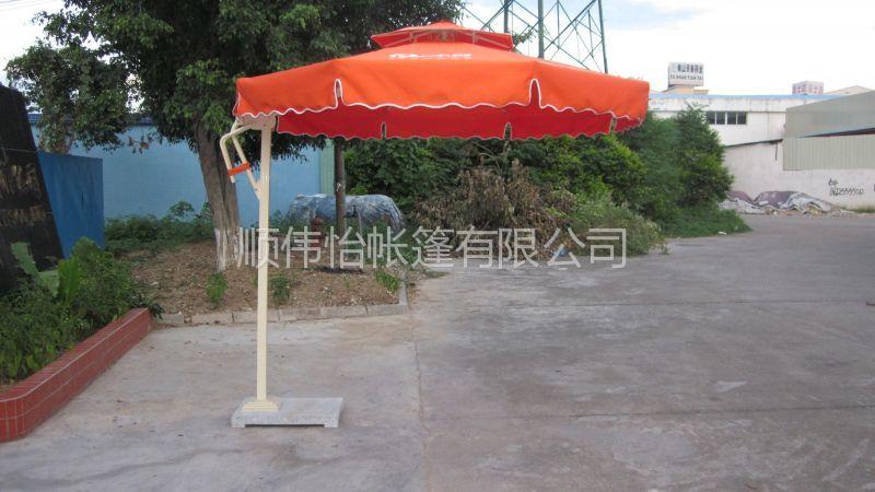 供应厂家现货供应大伞 伞  圆形大伞 方形大伞 遮阳伞