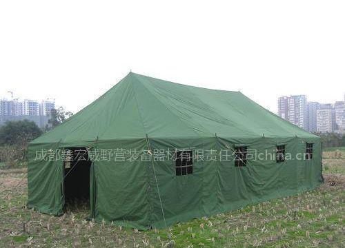 供应排用帐篷