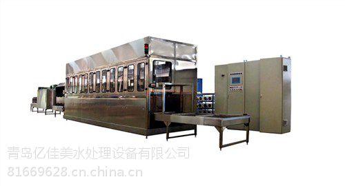青岛大型超声波清洗机 工业用大型超声波清洗机 亿佳美供