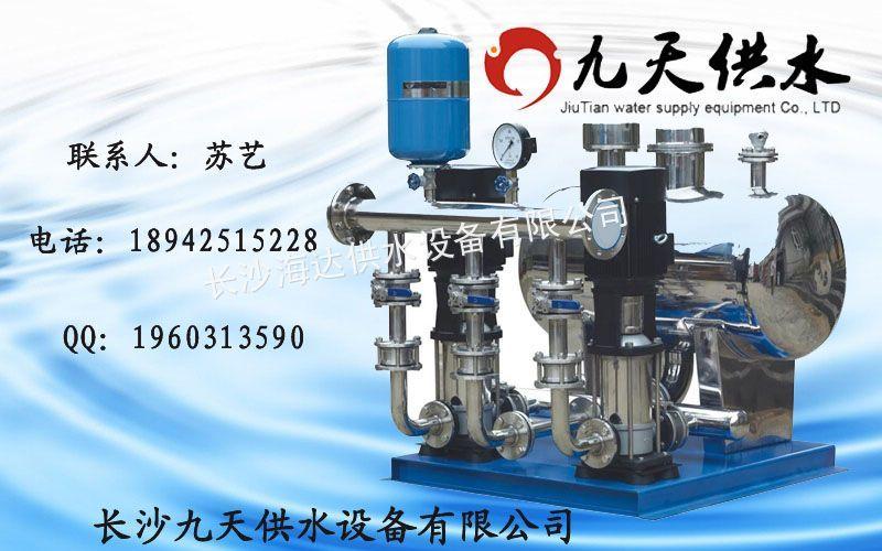 供应襄樊热水循环泵,服务九天丨九天世界,湖北自动给水设备