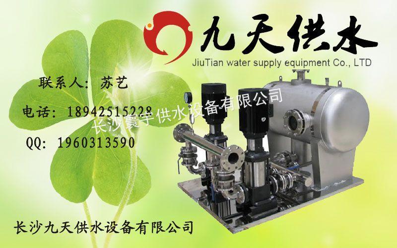 供应晋城热水循环泵,倾城气度丨谁与争锋,山西变频恒压供水控制器