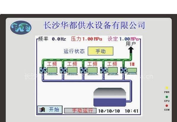 供应四川沪州变频调速生活供水机组|不锈钢管网叠压供水设备|生活加压供水设备-要供水找华都
