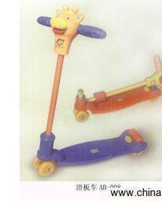 供应儿童折叠滑板车(图)