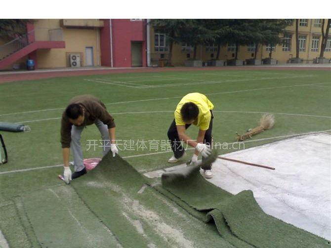 供应人造草足球场