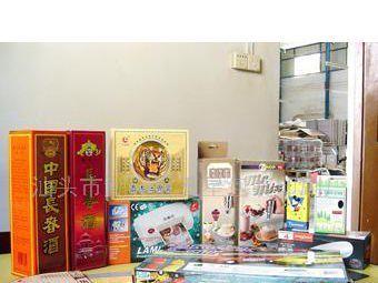 产品彩色包装盒印刷