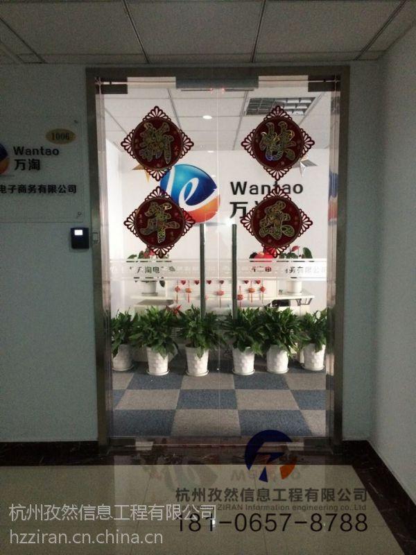 供应杭州电子门禁安装 刷卡门禁 指纹门禁 维修上门包安装