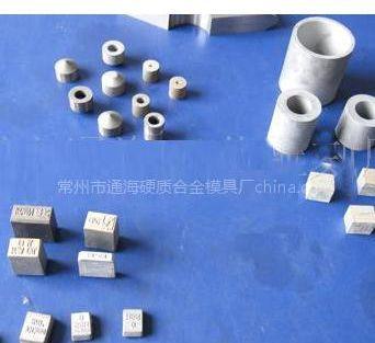 供应优质硬质合金字母