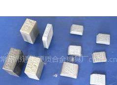 供应高质量 硬质合金字母