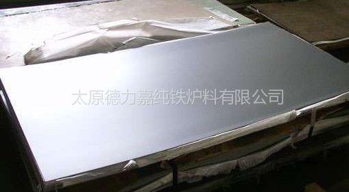 供应电控单体泵用纯铁薄板  DT4  DT4E DT4C