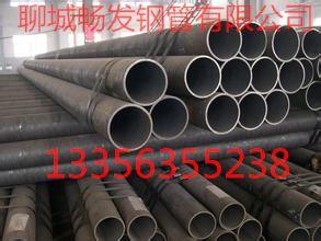 无缝钢管价格_无缝钢管报价_无缝钢管厂