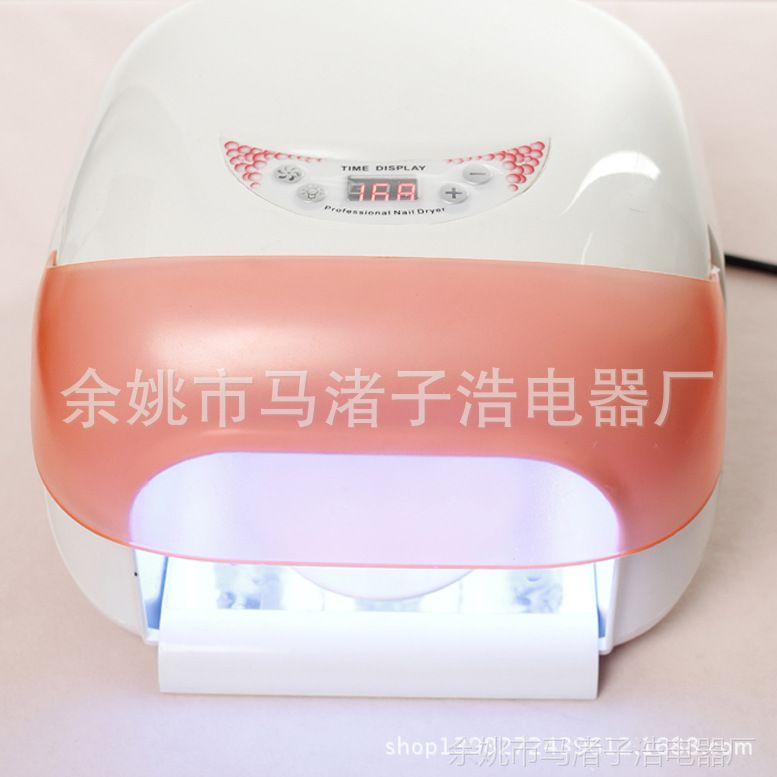 厂家直销36w美甲光疗机 UV美甲光疗灯 光疗美甲机器 紫外线光疗机
