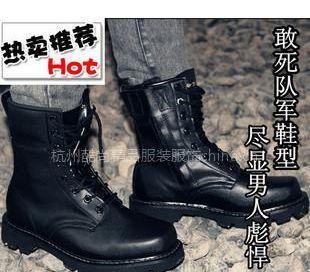 供应正品强人军靴 品质牛皮羊毛保暖军靴 男皮靴 工装靴