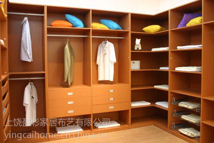 供应定制家具