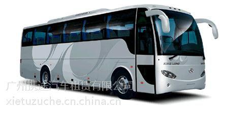 广州大巴租车|广州大巴租车多少钱?