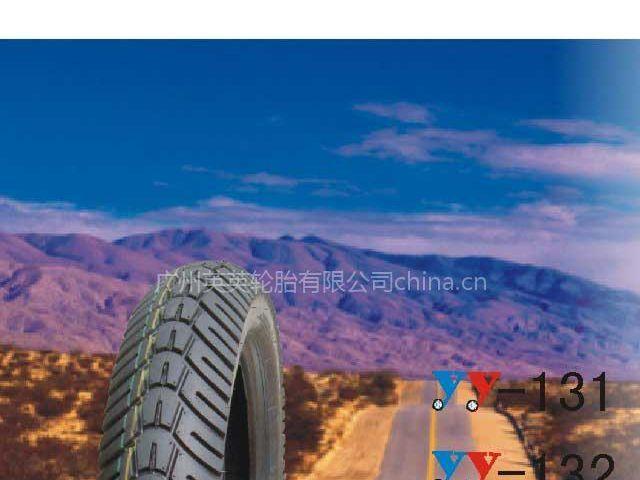 供应摩托车轮胎130/90-15