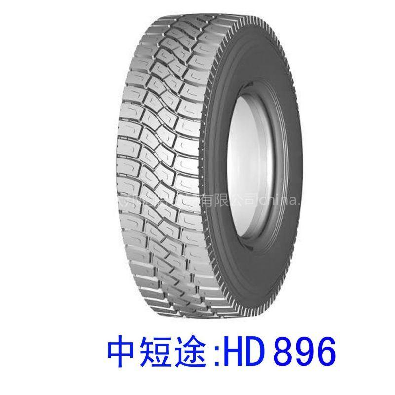 供应和平轮胎