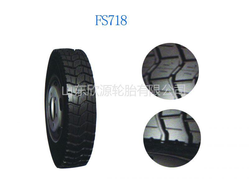 供应厂家直销质量的全钢子午轮胎