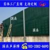 直立型金属声屏障 声障墙