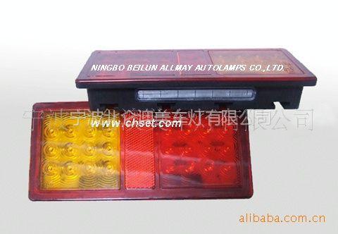 供应拖车尾灯,LED Boat Light