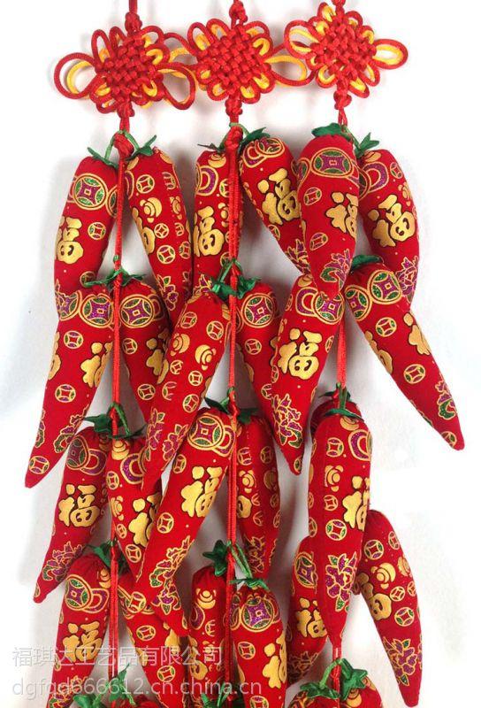 【厂家】红辣椒 花生大号福字中国结 各种尺寸 量身订做 挂家里 挂车里