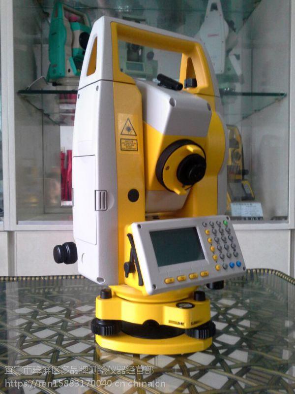 供应全站仪、经纬仪、RTK、水准仪等宜宾测绘测量仪器-专业测绘仪器维修