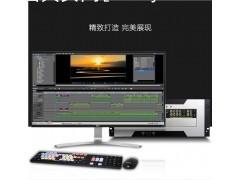 高清非编系统 后期视频编辑系统 EDIUS9非线性编辑系统