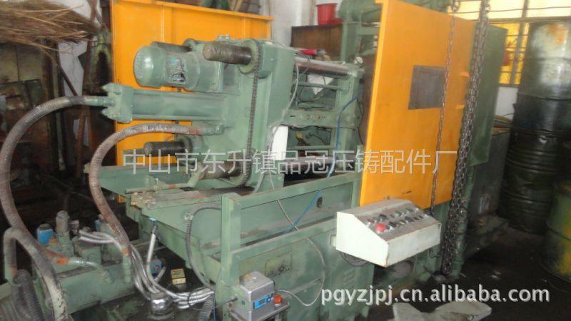 供应二手锌合金压铸机
