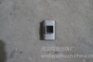 供应锌铝件压铸