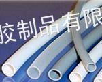 供应硅胶圆管