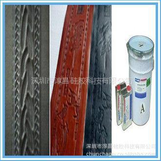 【优质价优】专业厂家供应皮革压花滚轮胶 可要求调制颜色和硬度