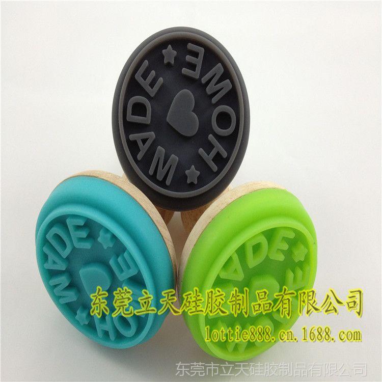 供应厂家直供字母HOME MADE食品级木柄硅胶印章