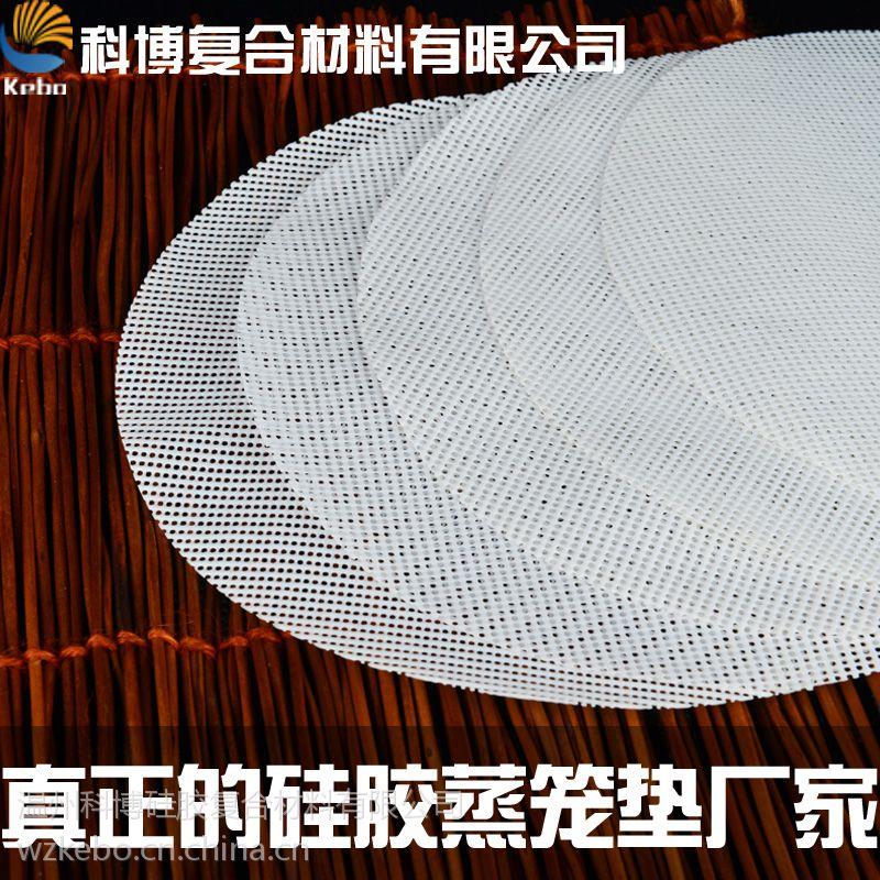 温州科博复合材料有限公司