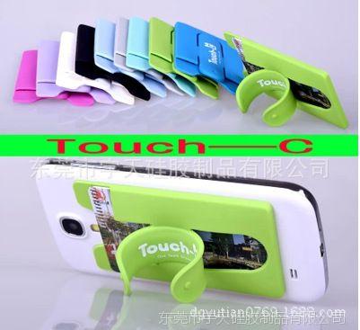 touch-U进口3M卡贴手机支架批发蝴蝶拍拍圈支架 硅胶懒人支架