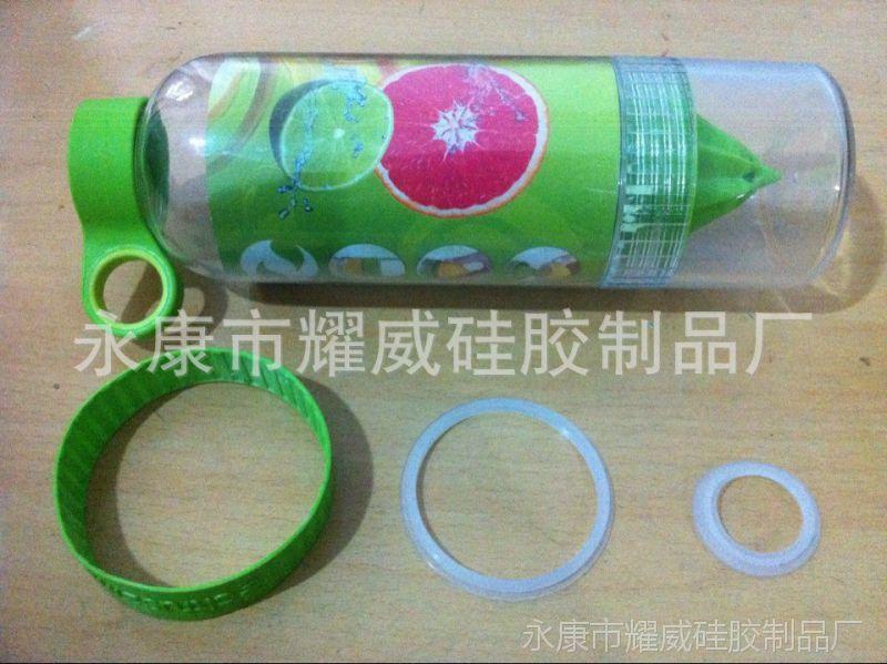 正品 韩国 活力柠檬杯配件 密封圈 带字Citrus Zinger硅胶套